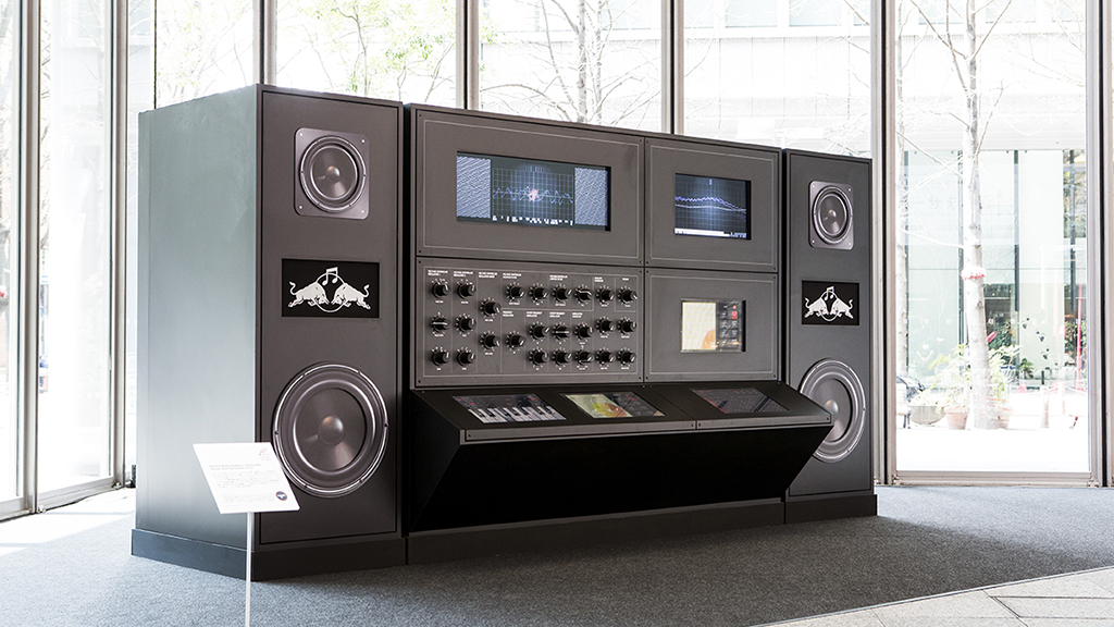 The Human Sized Synthesizer (2014)